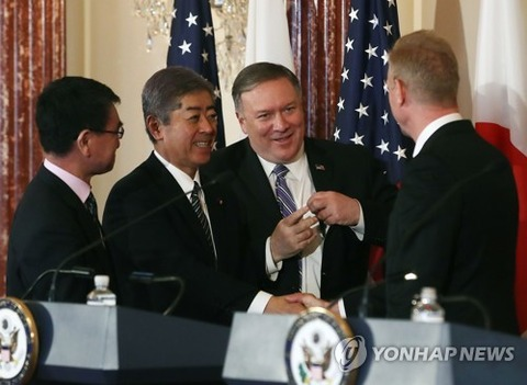 【韓国の反応】ワシントンで「日米2+2」開催…「北へのすべての制裁を維持」「尖閣諸島も日米の共同対処事項」「米国は北との協議のたび拉致問題を提起する」共同記者会見で言明