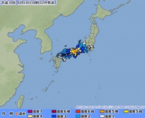 【韓国の反応】大阪で最大震度6弱の地震→韓国ネット、お祭り中