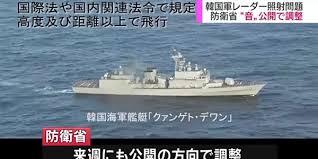 【韓国の反応】韓国人「やっと韓国を相手にする正しい方法を体得したらしい日本」