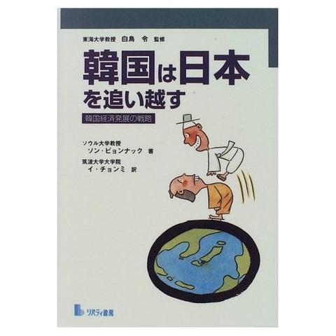 0525ohtani-001 ムーディーズ「韓国の1人当たりの所得、4年以内にフランスと日本を追