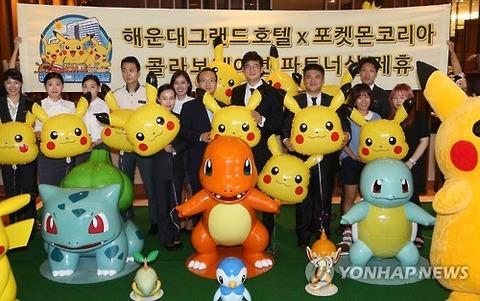 【韓国の反応】ポケモンGO、日本でサービス開始!『ポケモンルーム』を準備するなどポケモン特需に備えていた韓国の釜山、謎の敗北