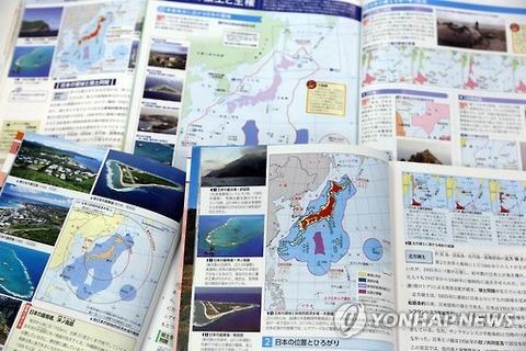 【韓国の反応】韓国メディア「日本の歴史教科書の歪曲がますます強くなると判明…『政府の立場を反映』拡大推進」→韓国人「日本には良心ある歴史学者はいないのか?涙」