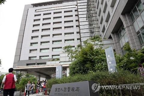 【韓国の反応】韓国人男性「日本の入国管理局に収容され、同意なく歯を抜かれた」訴訟を提起→日本側「嘘つくな」
