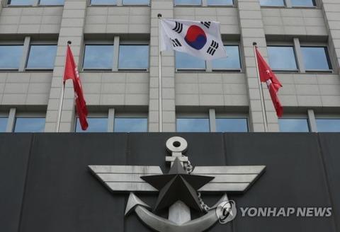 【韓国の反応】韓国国防部、韓国軍から隠語や日本式の言い回しを退出させる「正しい公共言語使用キャンペーン」展開計画を発表