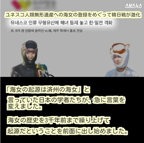 ダウンロード (11) (1)