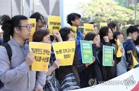 【韓国の反応】「日本政府を代弁した印象」…韓国原子力学会、批判を受けて発表から一日で謝罪「誤解させて申し訳ありません」