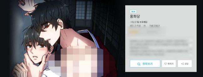 韓国 の 反応 みずき の 女子 知 韓 宣言 【韓国の反応】みずきの女子知韓宣言(´∀`*)