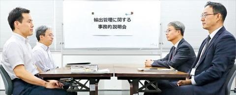 【韓国の反応】韓国人「ムンジェイン政権の今回の無謀な賭け(対日強硬メッセージ)は、韓国の国益に大きな損失をもたらす」