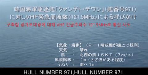 ra54245 (1)