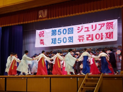【韓国の反応】東京の韓国学校の生徒たち、壬辰倭乱で日本に連行された「朝鮮人聖女」を称えながら韓日友好を誓う