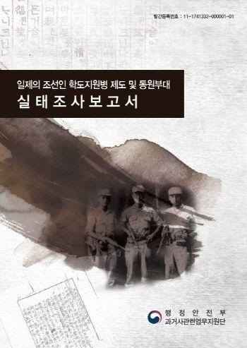 みずき の 知 韓 更新