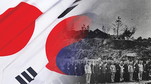 【韓国の反応】日本政府、世界中の在外公館に指示「韓国の国際法違反を積極的に喧伝せよ」