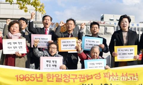 【韓国の反応】韓国人「韓国の弁護団、新たに日本に賠償を求めて訴訟する被害者を募集」