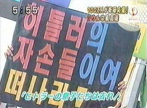 keumseong