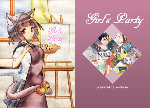 Girl's Party_001