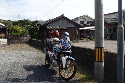 P9250179