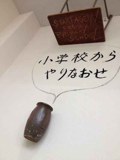 IMG_3419[1]