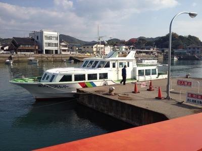 客船ホワイトフリッパー