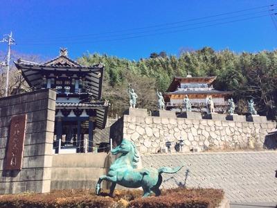 佐和山遊園2