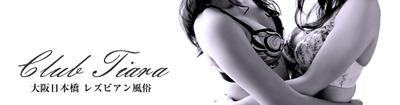 tiara570150