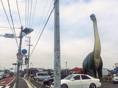蛇持の恐竜