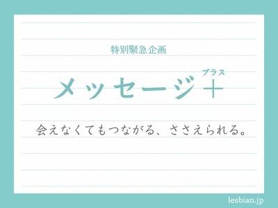mplus-min (1)