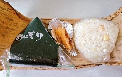 samuraiomusubi2