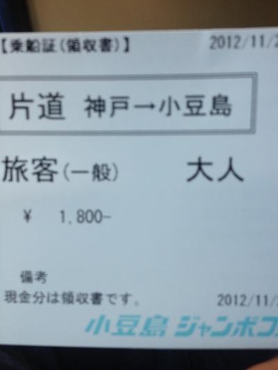 IMG_2064[1]