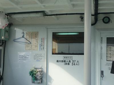IMG_7660[1]