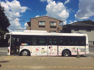生田緑地バス