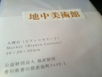IMG_6962[1]