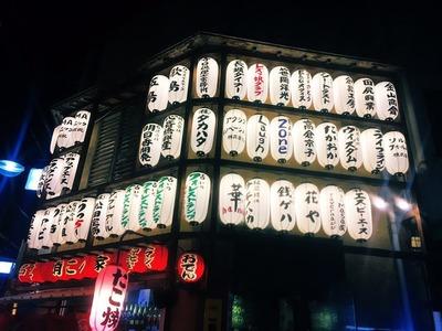 takonishi-min