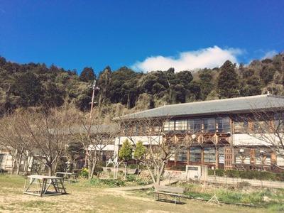 沖島小学校