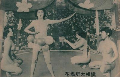 花場所女相撲