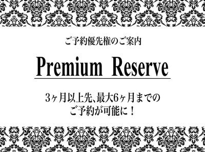 premium_reservae-min