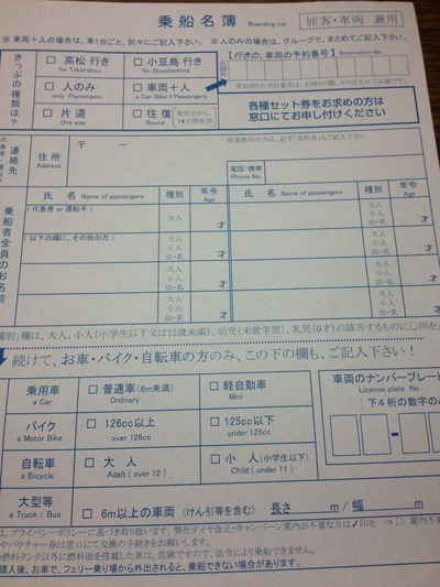 IMG_5367[1]