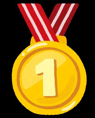 medal1
