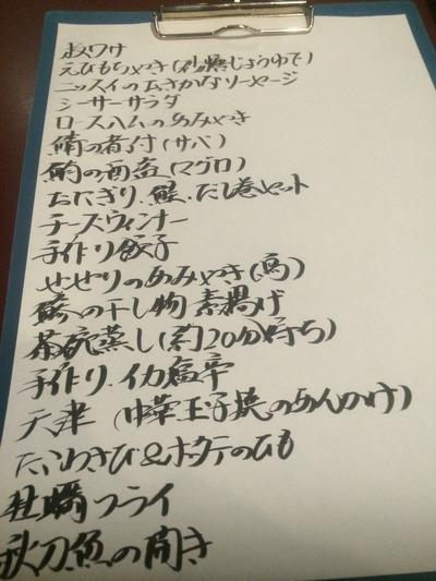 IMG_1383[1]