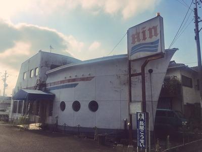 喫茶店廃墟