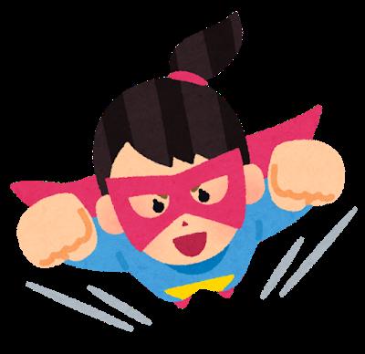 hero_woman