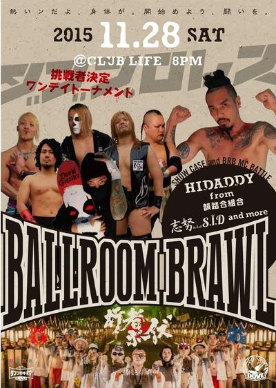 ダブプロレス11月28日BALLROOM BRAWL