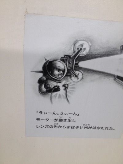 IMG_4651[1]