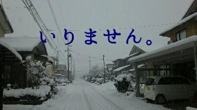 寒さなんか…
