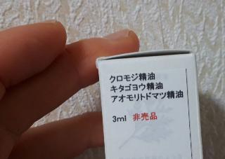 rps20200329_195248_903