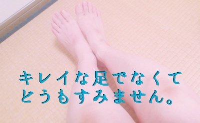 rps20181204_223914_633