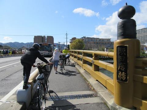 3月隊集会サイクリング_180419_0272