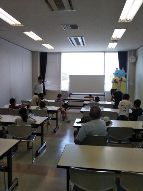 ミリカローデン出張授業①