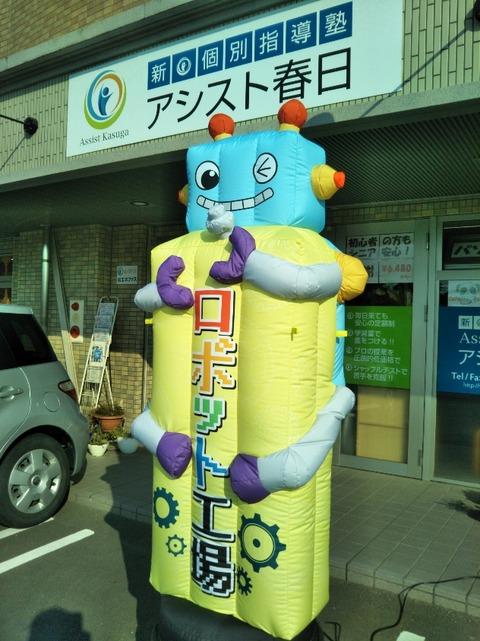 170614ロボット工場