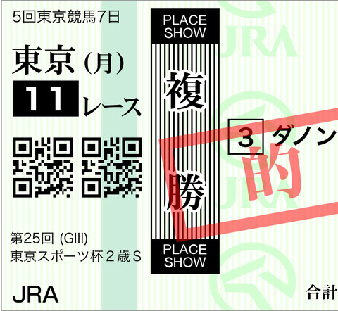 B184F233-0756-47E5-877A-09336660A477