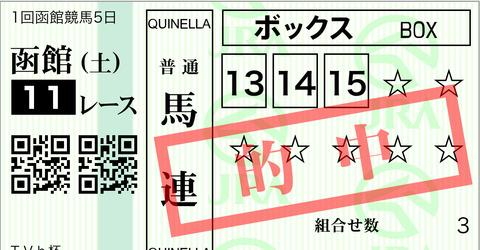 9353A4C1-889D-46CB-8626-7B868B20F6A5